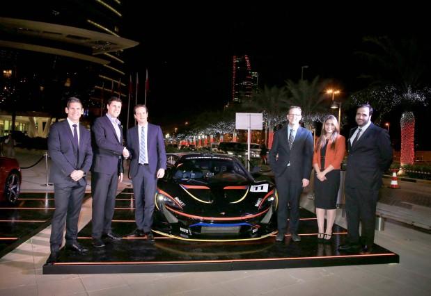 McLaren showroom opens