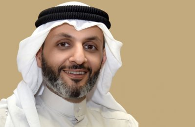 Boursa Kuwait launches Special Trades transactions
