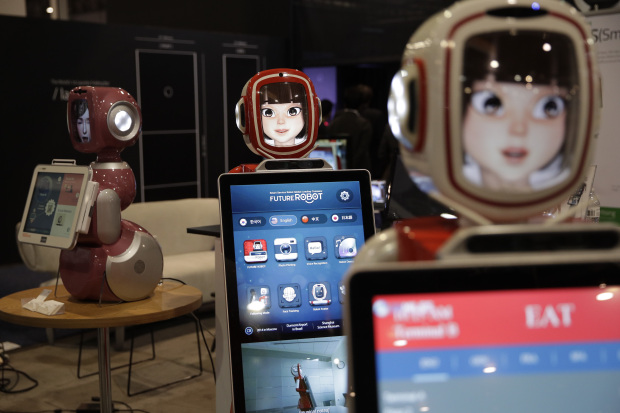 Robots show their 'personality' at big tech show