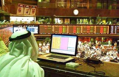 Boursa Kuwait launches beta version of website
