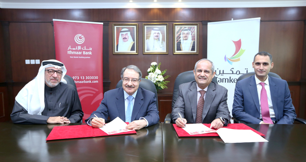 Tamkeen launches new BD20 million loans portfolio