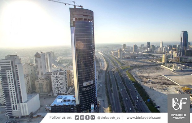 Bahrain real estate sector 'promising'