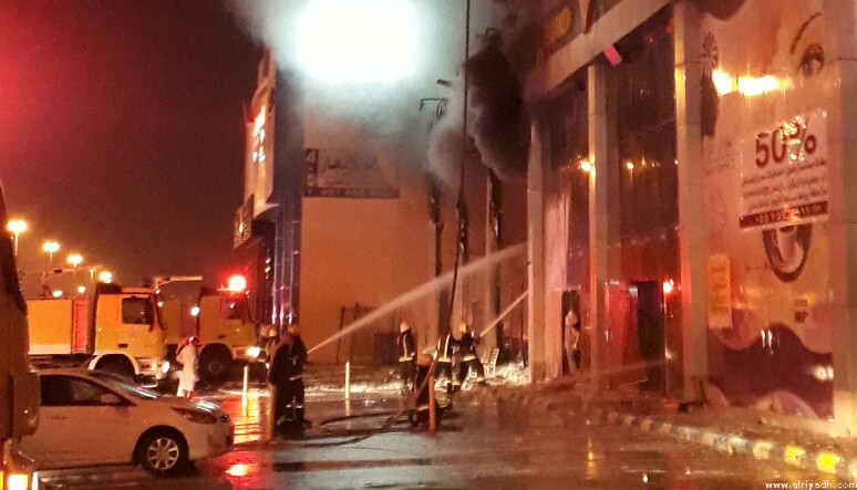 In Pictures: Fire breaks out at trading complex in Riyadh