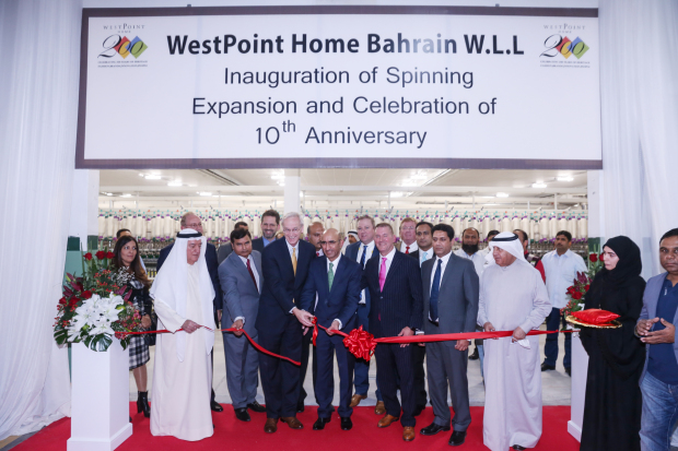 US firm invests $9m in Bahrain facility