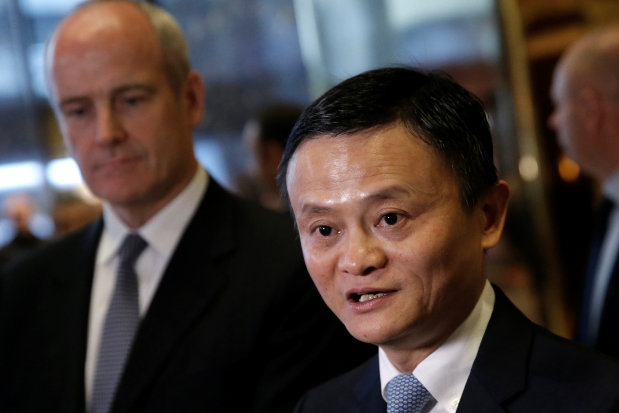 Alibaba, part of planned Taiwan fund, won't seek board seats at local firms says source