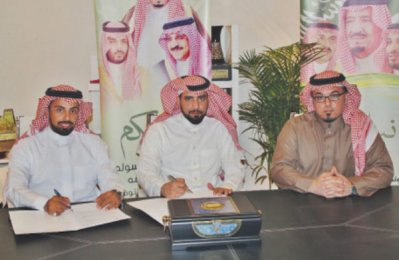 Annan to build new office tower in Riyadh