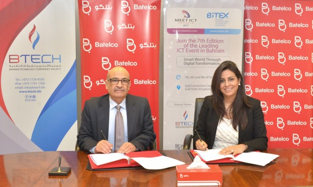 Batelco in sponsorship agreement with BTECH
