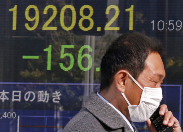 Tokyo stocks down as drugmakers hit by Trump comments