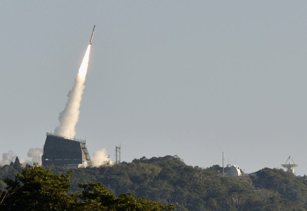Japan space agency fails to launch mini rocket