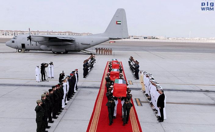 Four Emirati diplomats killed in Afghanistan laid to rest