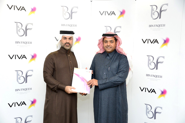 Bin Faqeeh and VIVA sign major partnership accord
