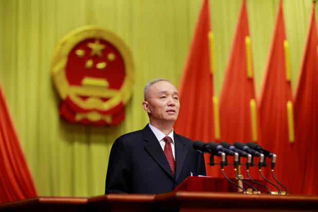 Beijing warns Trump: One China 'not negotiable'
