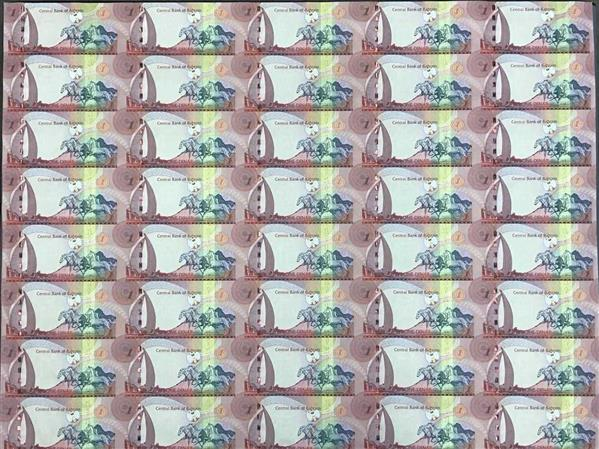 CBB announces new uncut currency sheets
