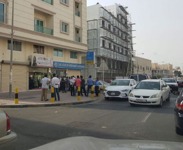 Hundreds of dinars stolen in armed robbery at Lulu Exchange branch