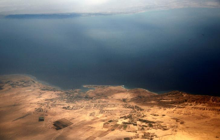 Egypt court rejects transfer of Red Sea islands to Saudi Arabia