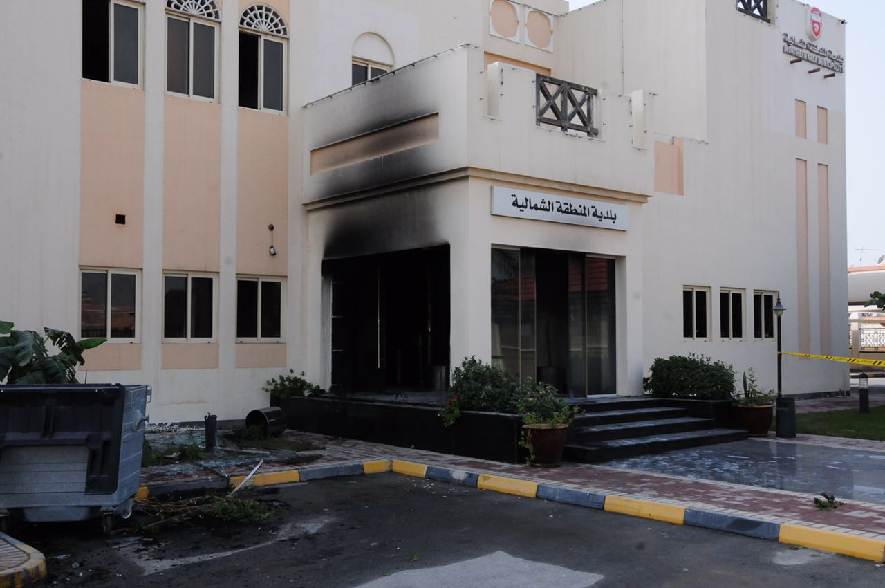 Terrorist Act: Firebomb attack on a municipality building in A'ali