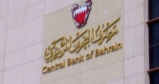 Sukuk issue is fully subscribed