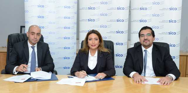 Sico signs deal to launch US real estate fund