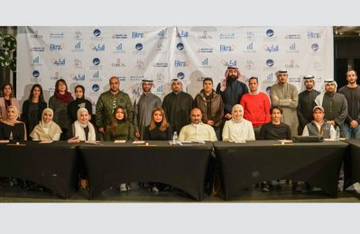 Gulf Bank announces 15 projects for Fikra Program
