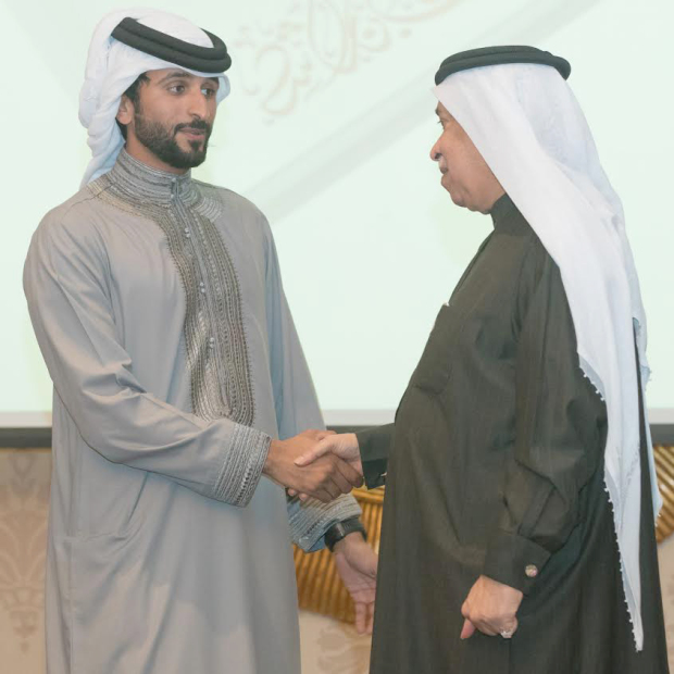'Isa bin Rashid'book launched