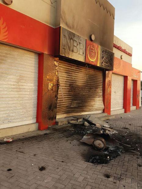 Bank branch shut after arson attack