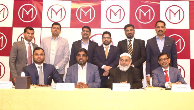 Malabar Gold plans to invest $91 million