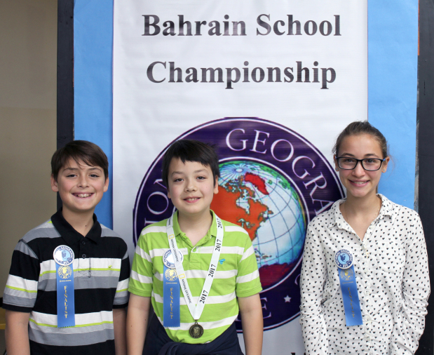 Competition honour for Bahrain student