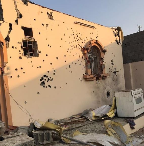 Terrorists blow themselves up after gunfight with Saudi forces