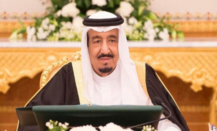 Saudis to pray for rain on Thursday