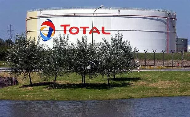 CAN: Hackers claim to take down oil company website