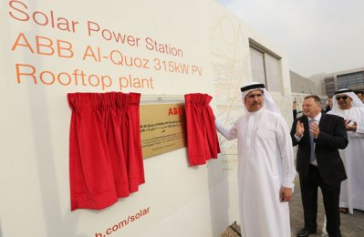 ABB's rooftop solar plant in Dubai inaugurated