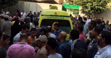 Egyptian farmer who killed wife, children, sister arrested