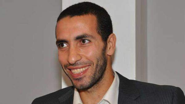 Former Egyptian footballer summoned for questioning