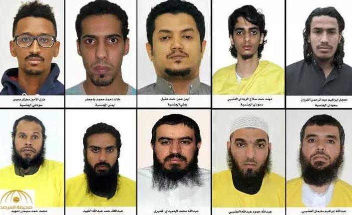 Saudi police bust four terror cells, 18 terrorists arrested
