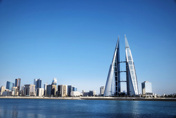 Fitch Ratings boost for Bahrain