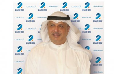 Burgan Bank 2016 income up 12pc to $222m