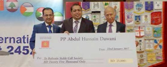 BD25,000 donated to society