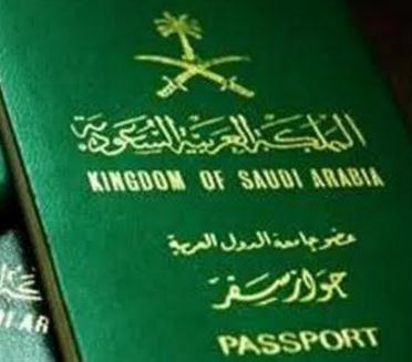 Saudi announces new deadline for lost passports, expired visas