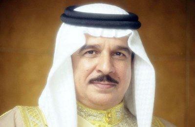 Bahrain unveils plans to build new mosque