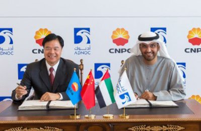 Adnoc awards CNPC 8pc stake in onshore concession