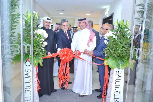 Cosmetic surgery clinic opens