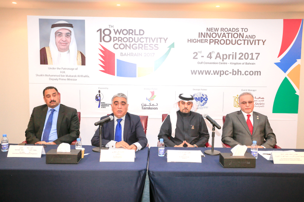 Bahrain to host productivity congress