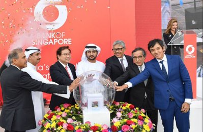 Bank of Singapore opens branch in DIFC