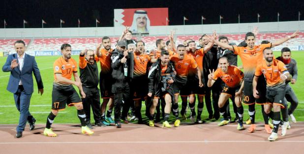 AFC Cup: Wahda sink Hidd