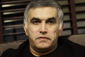 Nabeel Rajab's Twitter account 'accessed from abroad'