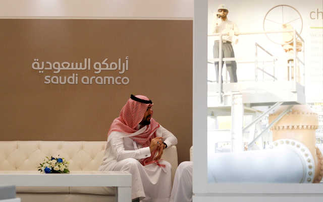 Saudi Aramco weighs offering citizens discounted shares
