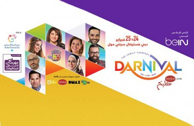 Darnival lines up exciting activities for the weekend