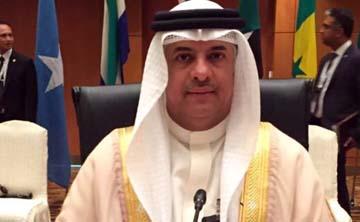 Bahrain's rights strides praised