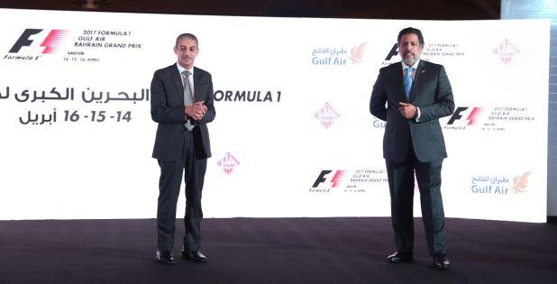 GP2 race set for Bahrain F1 return