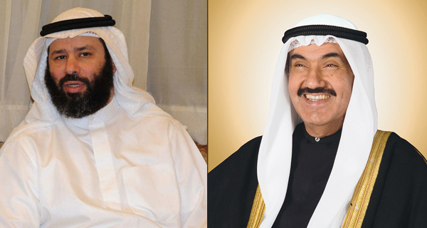 Former Kuwaiti Premier wins libel suit